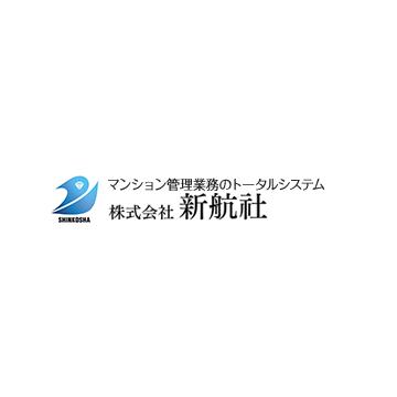 ★ 不動産売買情報 ★